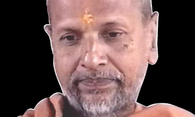 ભારતીય સંસ્કૃતિ – પ્રવચન પુષ્પ ૩૫ – સંન્યાસ – ૪